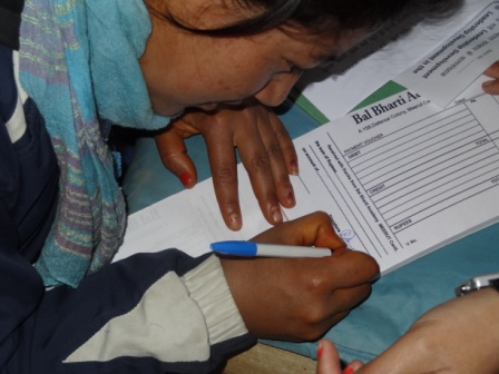 107 LEH LADAKH bal bharti academy
