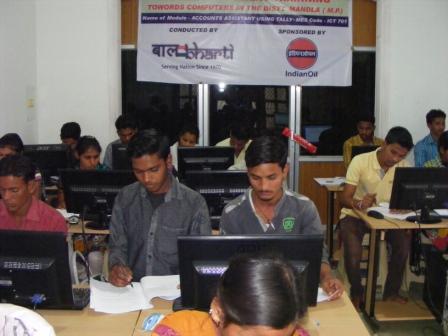 114 IOCL Mandla bal bharti academy