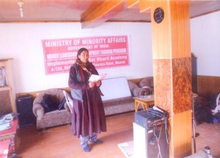 117 LEH LADAKH bal bharti academy