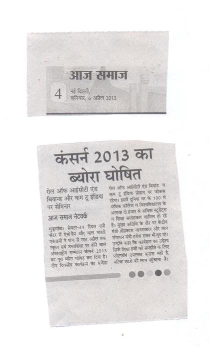 102 articles & awards bal bharti academy