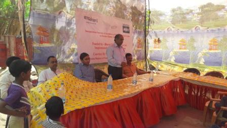 130 rural development bal bharti academy