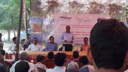 129 rural development bal bharti academy