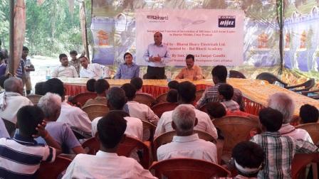 127 rural development bal bharti academy