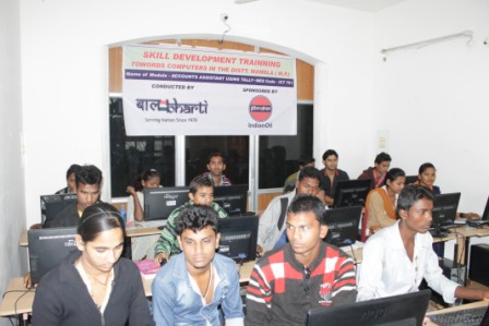 102 IOCL Mandla bal bharti academy