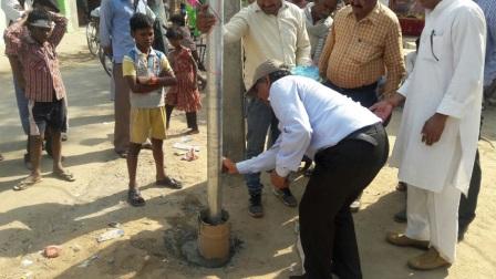 126 rural development bal bharti academy