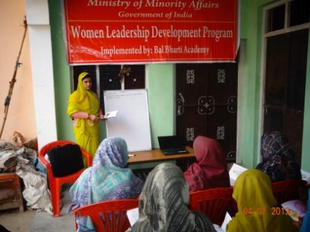 105 WLDP bal bharti academy