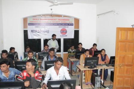 104 IOCL Mandla bal bharti academy