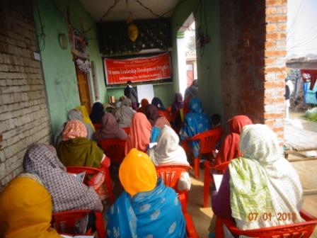 102 WLDP bal bharti academy
