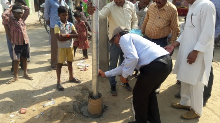 137 rural development bal bharti academy