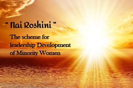 nai roshi bal bharti academy