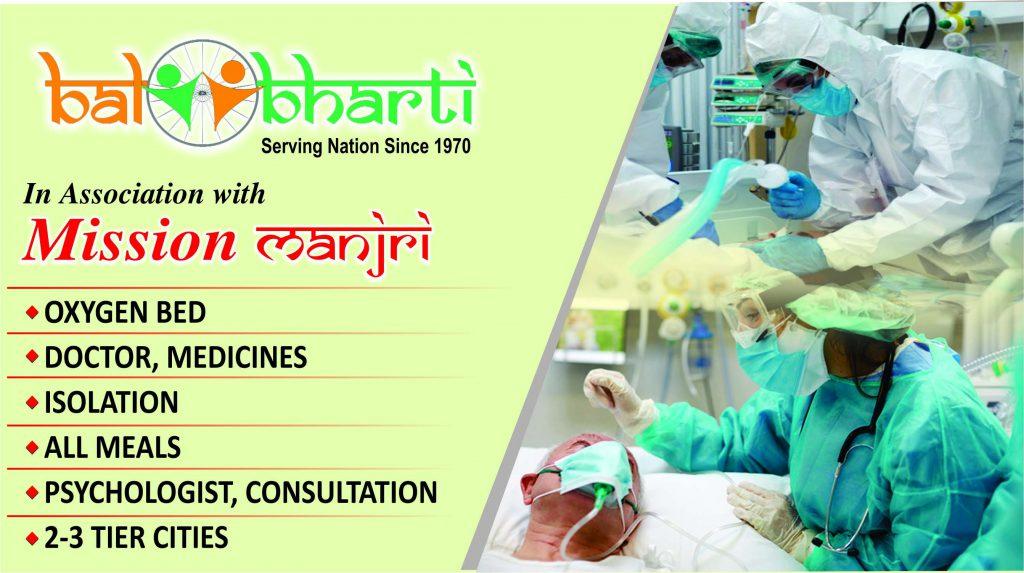 Bal Bharti Academy NGO